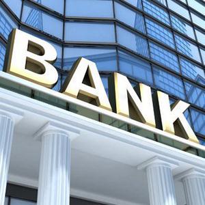 Банки Нелидово