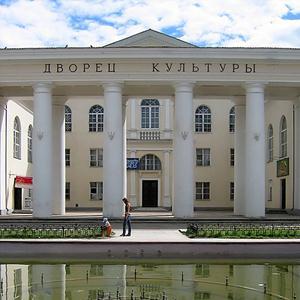 Дворцы и дома культуры Нелидово