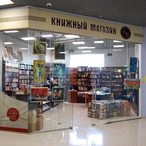 Книжные магазины Нелидово