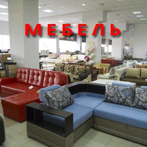 Магазины мебели Нелидово