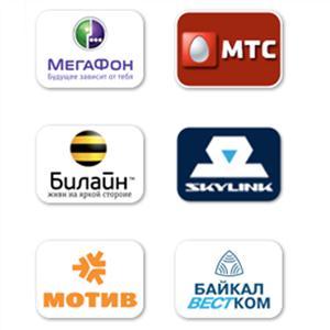 Операторы сотовой связи Нелидово