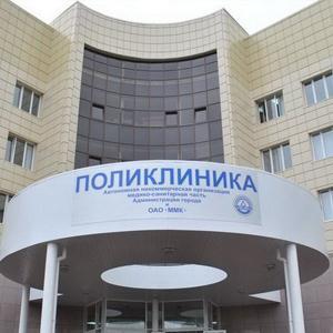 Поликлиники Нелидово