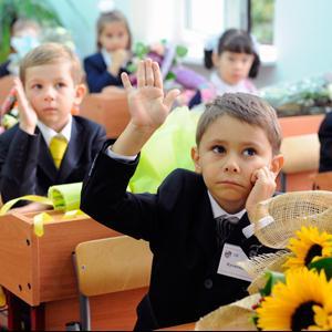 Школы Нелидово