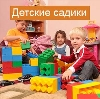 Детские сады в Нелидово