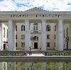 Дворцы и дома культуры в Нелидово