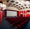 Кинотеатры в Нелидово