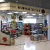 Книжные магазины в Нелидово