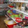 Магазины хозтоваров в Нелидово