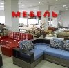 Магазины мебели в Нелидово