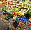Магазины продуктов в Нелидово