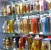 Парфюмерные магазины в Нелидово