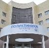 Поликлиники в Нелидово