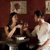 Рестораны, кафе, бары в Нелидово