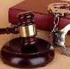 Суды в Нелидово