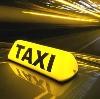 Такси в Нелидово