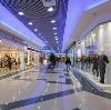 Торговые центры в Нелидово