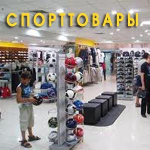 Спортивные магазины Нелидово