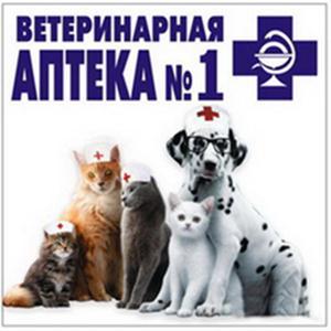 Ветеринарные аптеки Нелидово